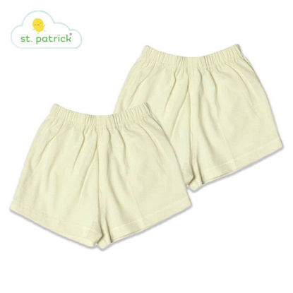 Picture of St. Patrick Shorts X2 (12 mos.)