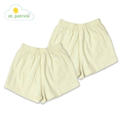 Picture of St. Patrick Shorts X2 (24 mos.)