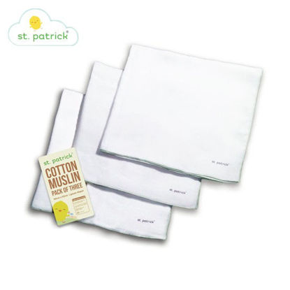 Picture of St. Patrick Cotton Muslin Diaper x3 (White)
