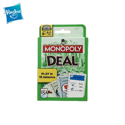 Picture of Hasbro Monopoly Deal Card Game