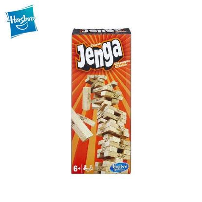 Picture of Hasbro Jenga Classic