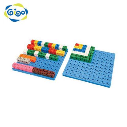 Picture of Gigo Cube Activity Board