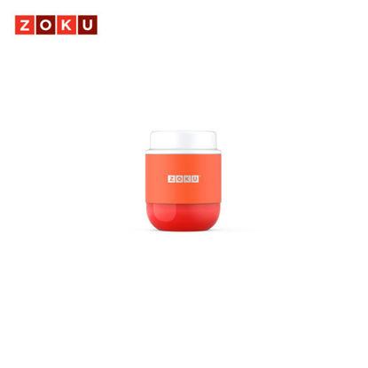 Picture of ZOKU Food Jar 10oz - Orange