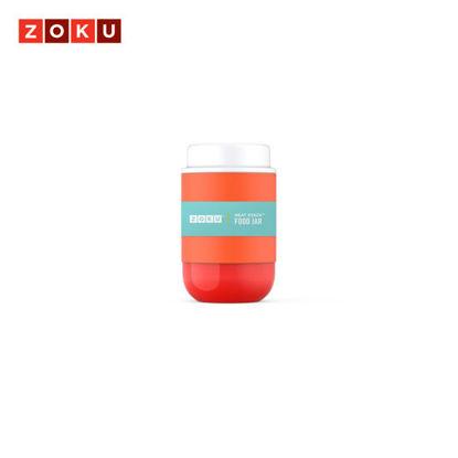Picture of ZOKU Food Jar 16oz - Orange
