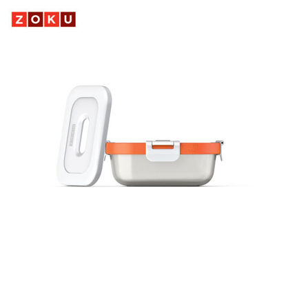 Picture of ZOKU Neat Stack 3pc Lunch Set