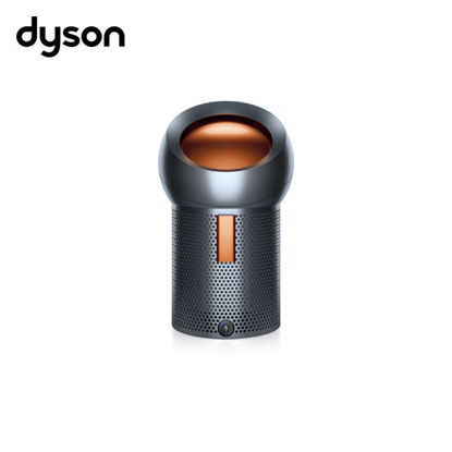 Picture of Dyson Pure Cool Me™ personal air purifier fan (Gunmetal)