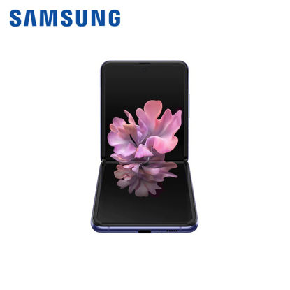 Picture of Samsung Galaxy Z Flip (Mirror Purple)