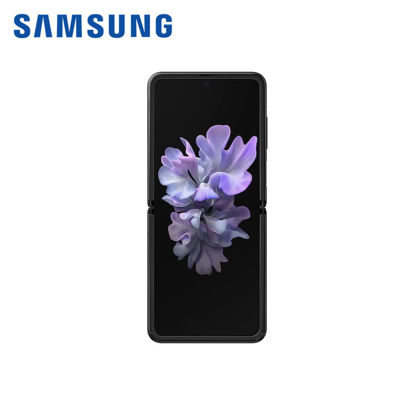 Picture of Samsung Galaxy Z Flip (Mirror Black