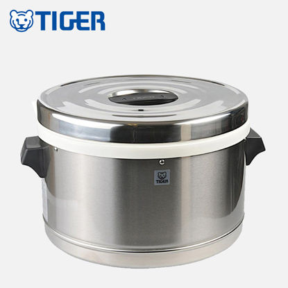 Picture of Tiger Commercial Food Warmer JFM-390P XS