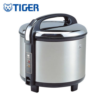 Picture of Tiger Commercial Rice Cooker JCC-270P XS