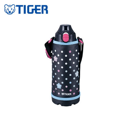 Picture of Tiger Stainless Steel Bottle MBO-E080 A