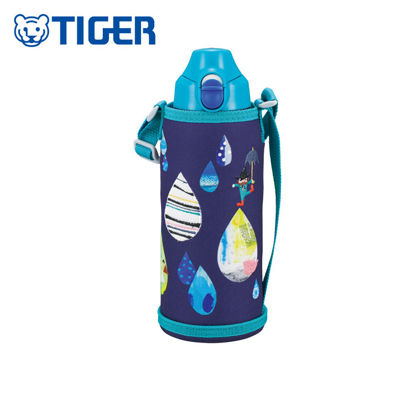 Picture of Tiger Stainless Steel Bottle MBR-H08G AS