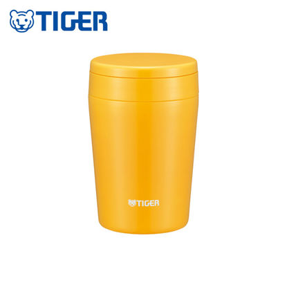 Picture of Tiger Stainless Steel Food Jar MCL-B038 YS
