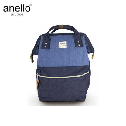 Picture of anello Backpack