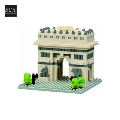 Picture of Nanoblock Arc De Triomphe De I'Etoile