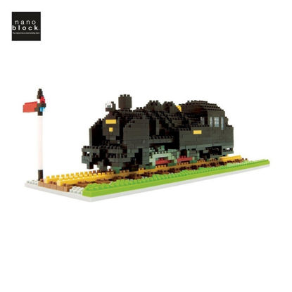 Picture of Nanoblock Nano Steam Locomotive