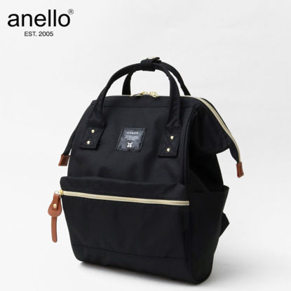Picture of anello CROSS BOTTLE Backpack Mini (KIDS)