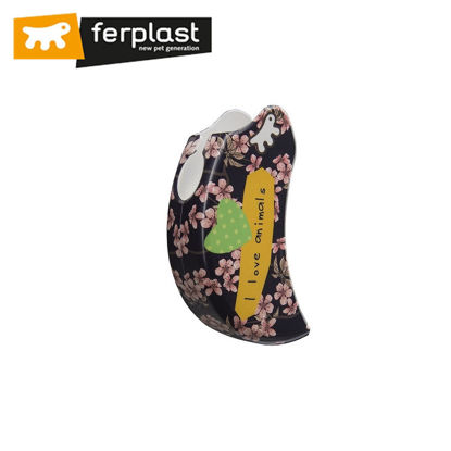 Picture of Ferplast Cover Amigo Large Cammie