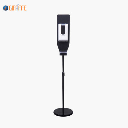 Picture of Giraffe Automatic Alcohol Dispenser With Stand - ASD 412P (Spray Type)