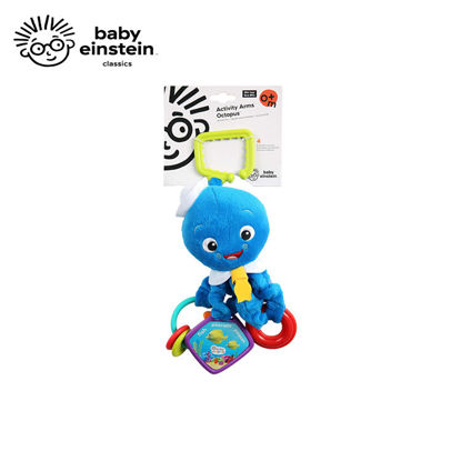 Picture of Baby Einstein Baby Einstein Activity Arms Octopus