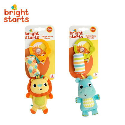 Picture of Bright Starts Chime Along Friends *Randomly Picked*
