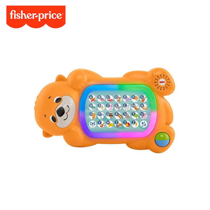 Picture of Fisher Price A to Z Otter