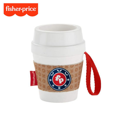 Picture of Fisher Price New Born Coffee Cup