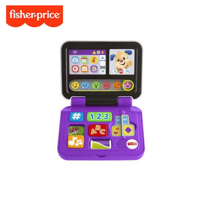 Picture of Fisher Price Laugh and Learn Laptop
