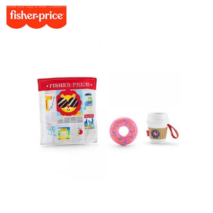 Picture of Fisher Price New Born On the Go Breakfast