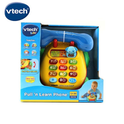Picture of VTech Pull and Light Phone