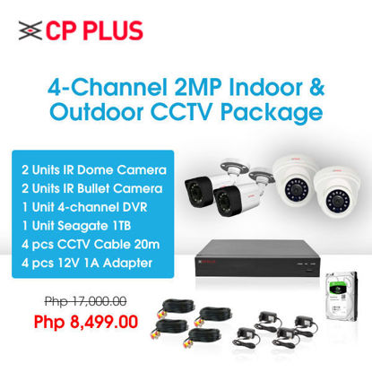 Picture of CP Plus 4-Channel 2MP Indoor & Outdoor CCTV Package