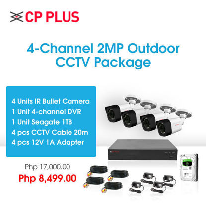 Picture of CP Plus 4-Channel 2MP Outdoor CCTV Package