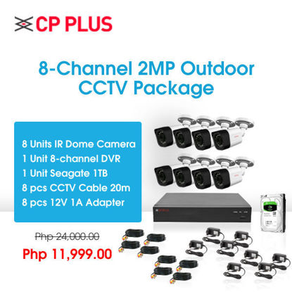 Picture of CP Plus 8-Channel 2MP Outdoor CCTV Package