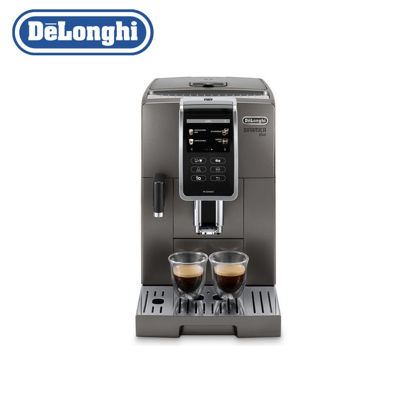 Picture of De'Longhi Dinamica Plus ECAM370.95.T