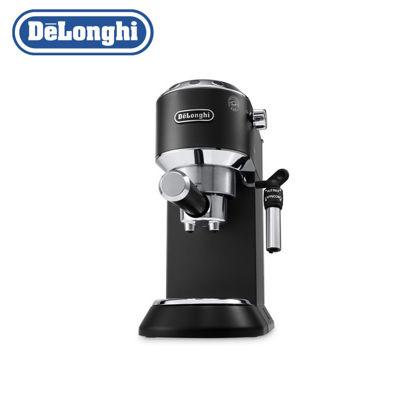 Picture of De'Longhi Dedica Pump Espresso Maker