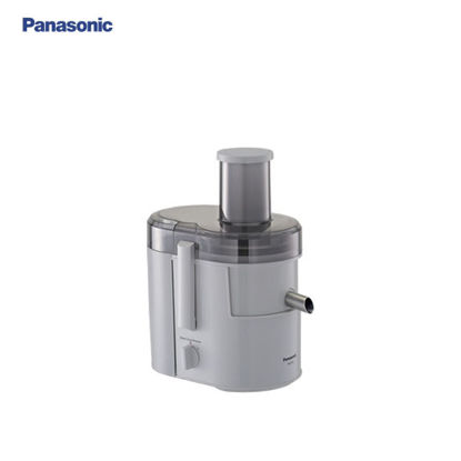 Picture of Panasonic Single Speed Juicer