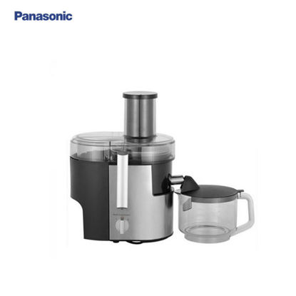 Picture of Panasonic Two Speed Juicer