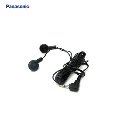 Picture of Panasonic Classic Insidephones