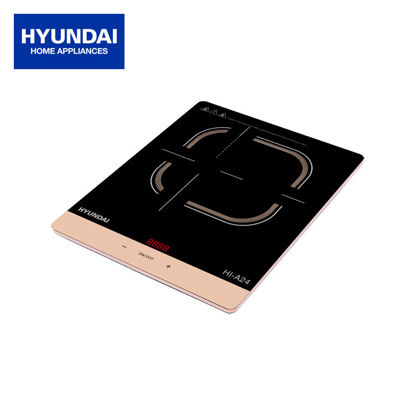 Picture of Hyundai Induction Cooker HI-A24