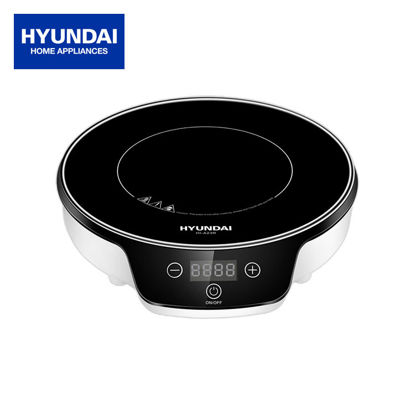 Picture of Hyundai Circular Induction Cooker HI-A23R