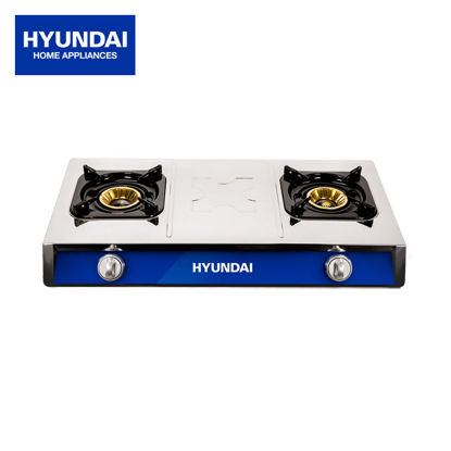 Picture of Hyundai Stainless Steel Double Burner with Adjustable Trivet HG-X222S