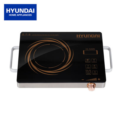 Picture of Hyundai Infrared Cooker HI-A22S