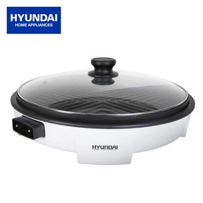 Picture of Hyundai Circular Grill HYG-F01