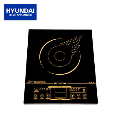 Picture of Hyundai Induction Cooker HI-A18