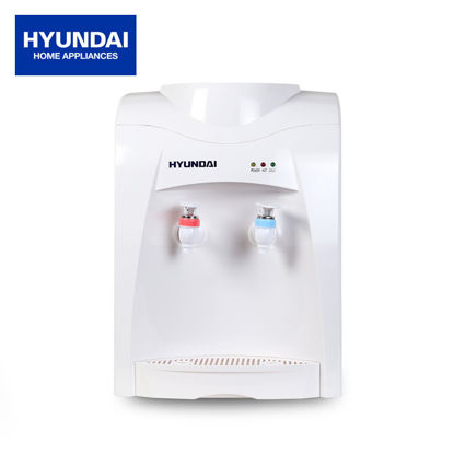 Picture of Hyundai Hot and Cold Tabletop Water Dispenser HWD-P205T