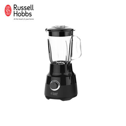 Picture of Russell Hobbs Desire Matte Black Jug Blender