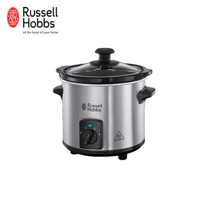 Picture of Russell Hobbs Compact Living 2L Slow Cooker (25570-56)