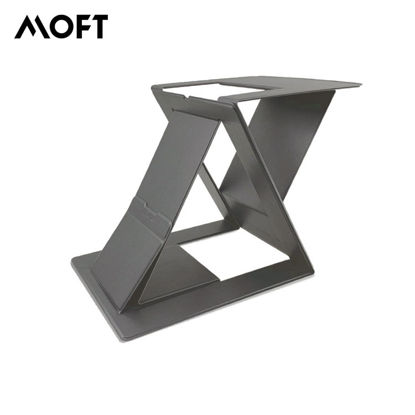 Picture of MOFT Z Foldable 5-in-1 Sit Stand Laptop Desk - Grey