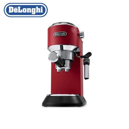 Picture of De'Longhi Dedica Pump Espresso Maker (Red)