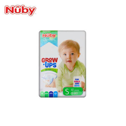 Picture of Nuby Comfort Grow Ups Diapers Small 40's